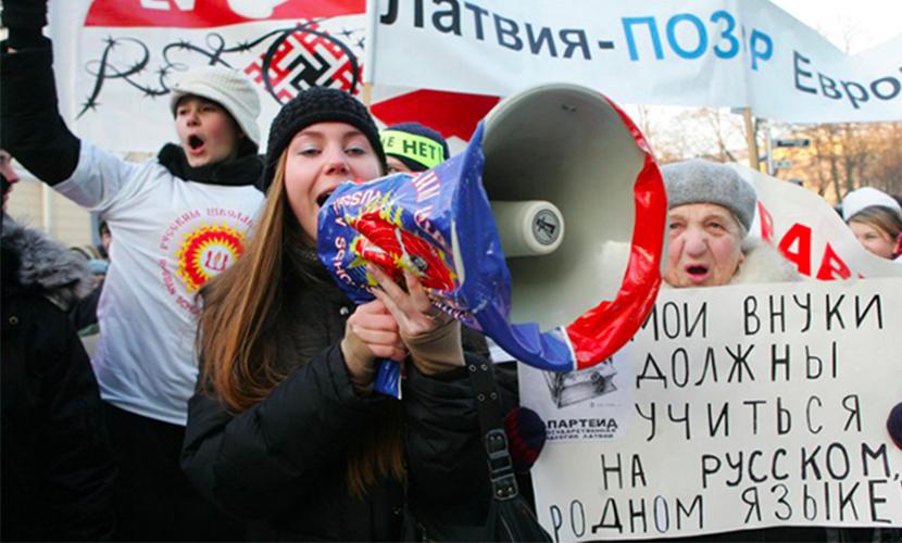 Русофобия головного мозга: потерял ребенка – ори на латвийском