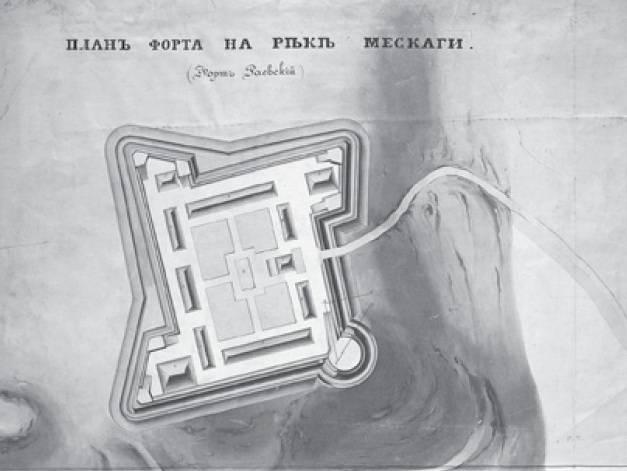 В поисках форта Раевского. Часть 2