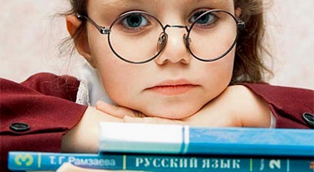 25 слов русского языка, в которых хоть раз ошибался каждый