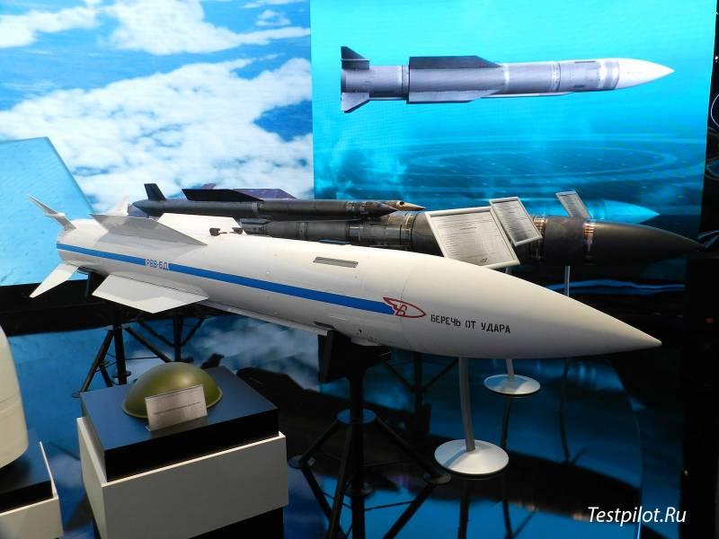 Ракета «воздух-воздух» большой дальности К-37/Р-37/РВВ-БД
