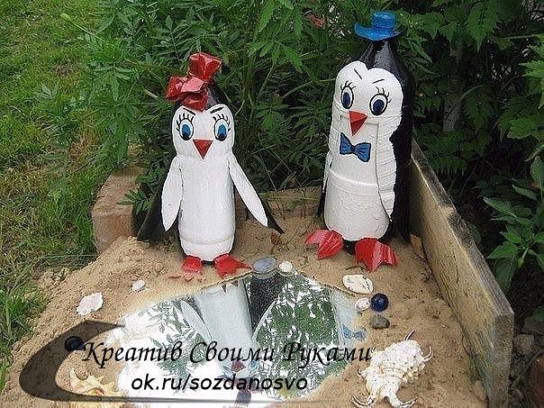 Поделки во двор из пластиковых бутылок