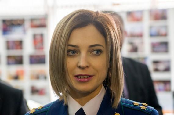 В Крыму рассказали, как Покл…