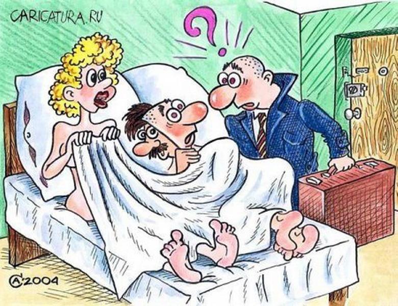 Карикатура муж в командировке