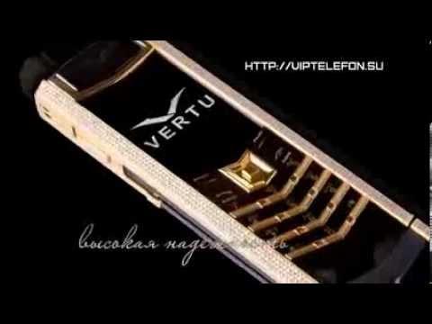 Копии элитных телефонов Vertu - Vertu Gold S 720