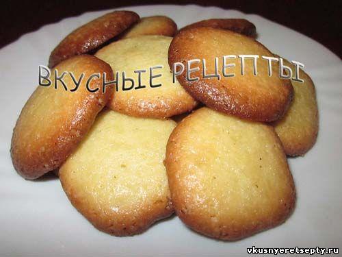 Печенье с майонезом с фото пошагово в