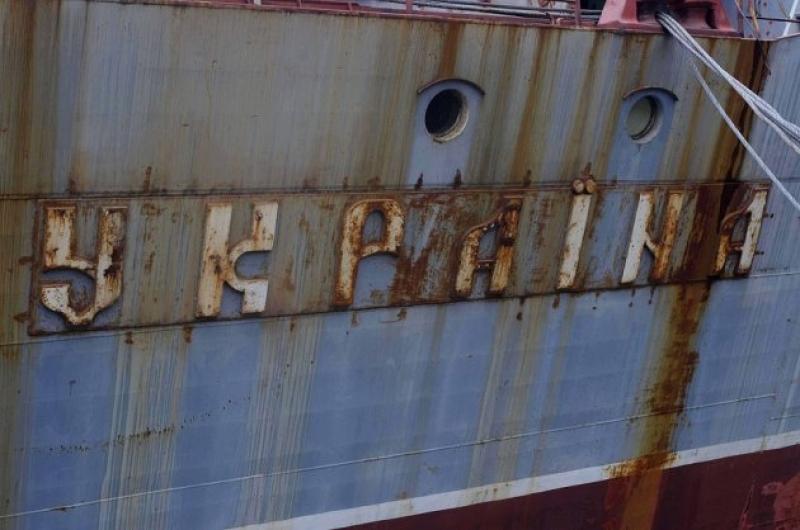 В Госдуме посоветовали Украине не шутить с Черноморским флотом