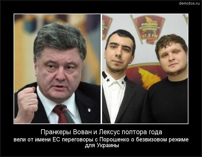 Украина обвинила Киргизию в причастности к телефонному розыгрышу Порошенко