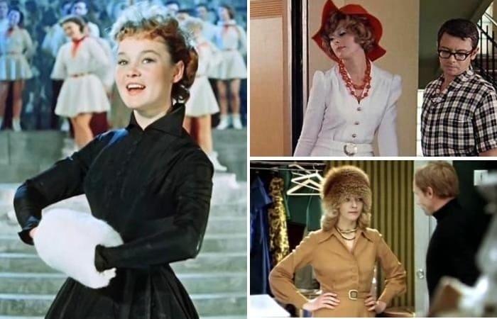 Главное, чтобы костюмчик сидел: Как появились культовые наряды знаменитых героинь советского кино