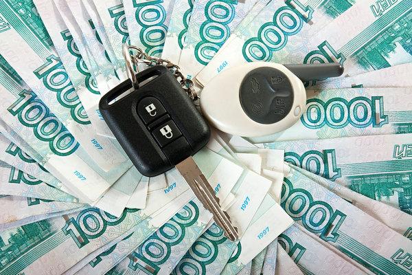 Кто не платит налог - тот не ездит!