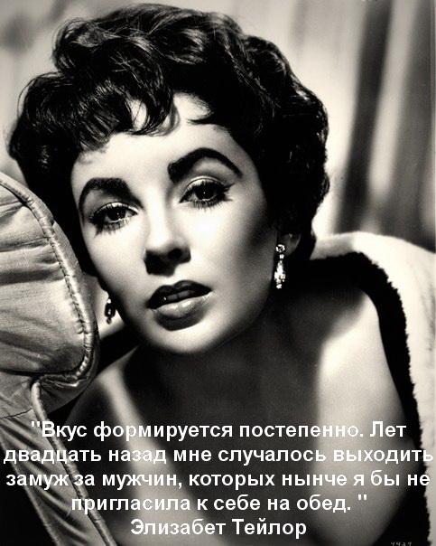 Ироничные и мудрые фразы, которые могли сказать только женщины