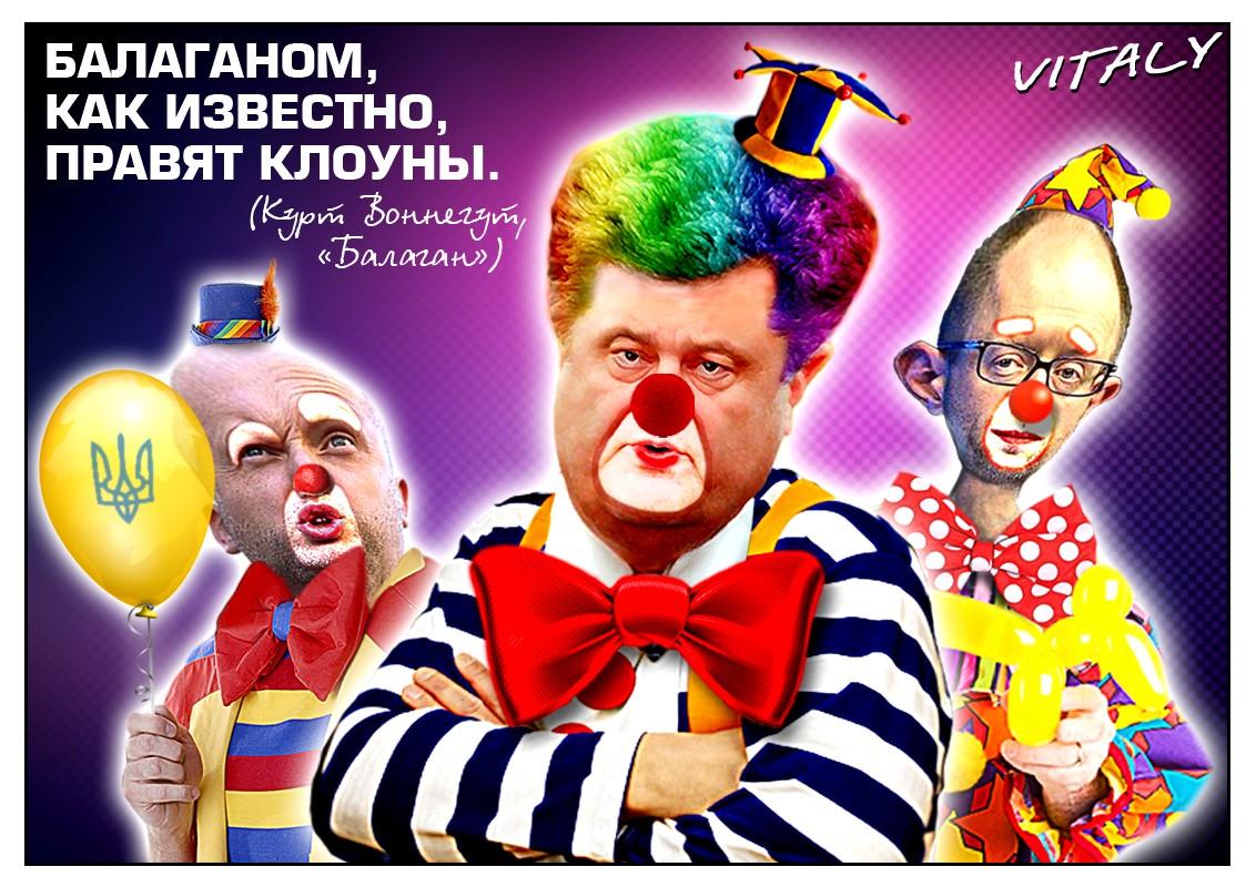 Донецк – заблокированная блокада