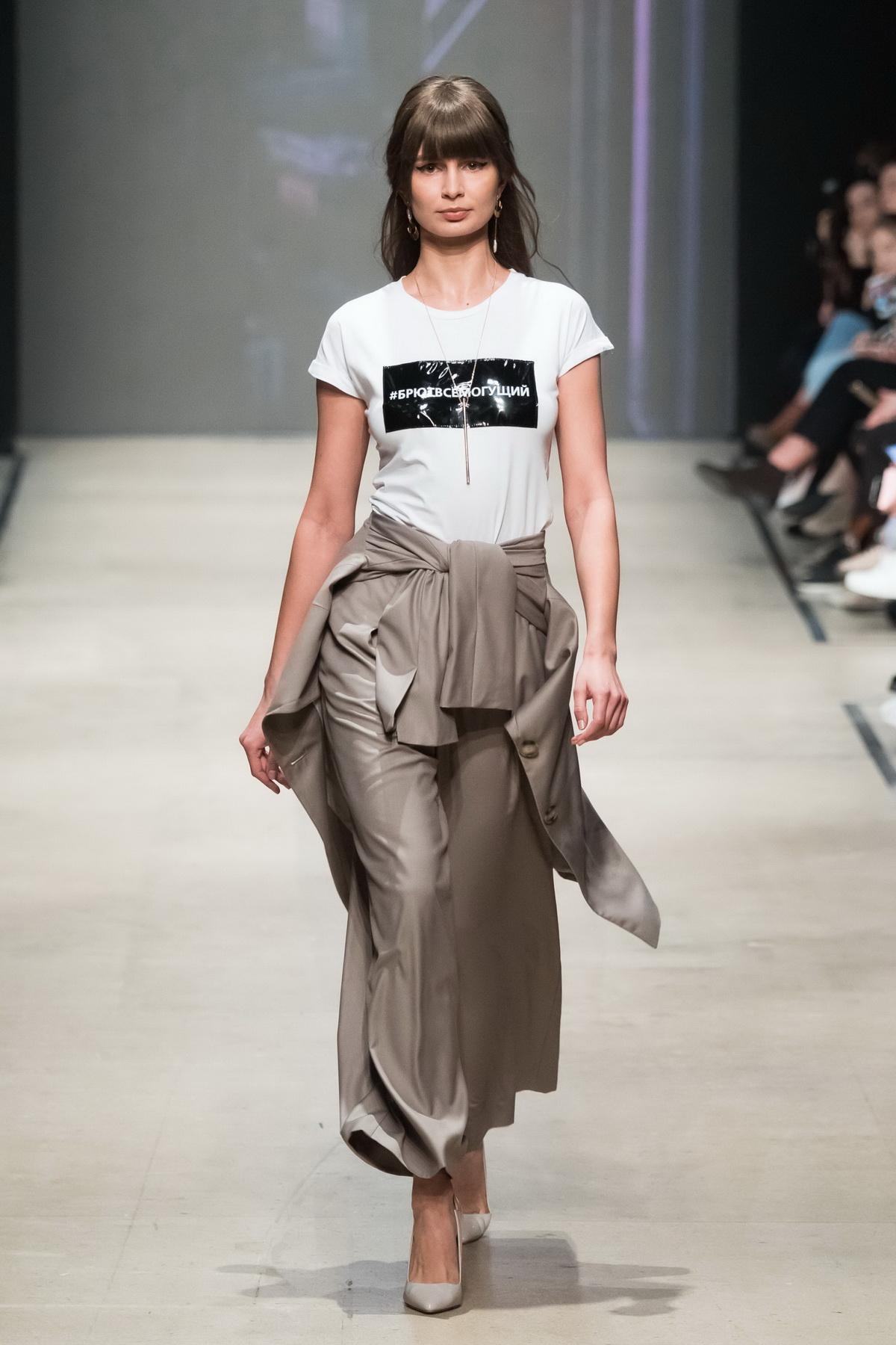 стильные юбки 2020