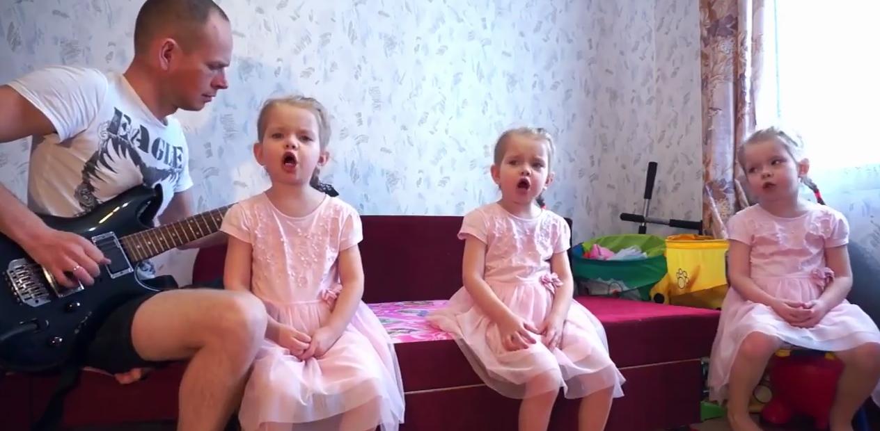 Песенка про папу в исполнении тройяняшек