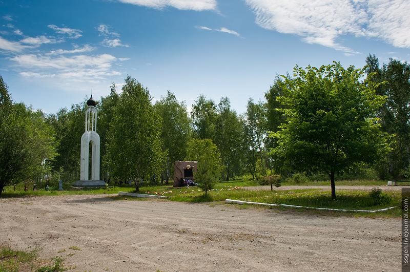 Загадка Золотой Горы или 300 000 расстрелянных в Челябинске