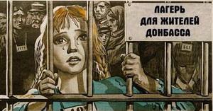 Провал экономической блокады Донбасса: самопровозглашенные республики развивают внешнюю торговлю