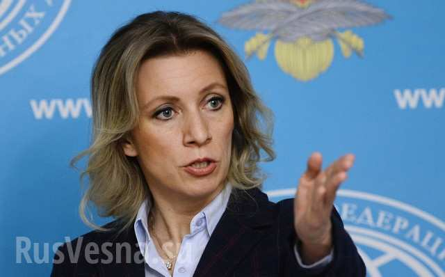 Захарова прокомментировала слова Скрипки о гетто для «дебилов, неспособных выучить украинский язык»
