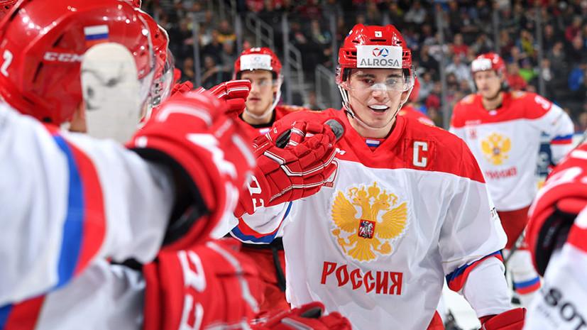 Молодёжь с характером: сборная России по хоккею победила канадцев в Суперсерии, уступая 0:3 по ходу матча
