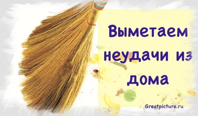 http://good-day.su/wp-content/uploads/2018/12/venik_1_1_Fotor-750x440.jpg