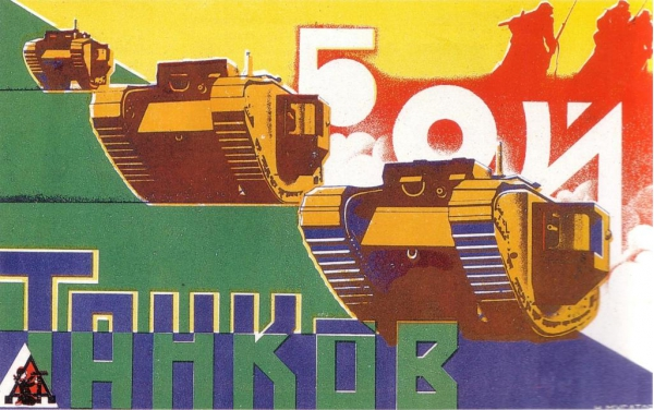 Игра Бой танков