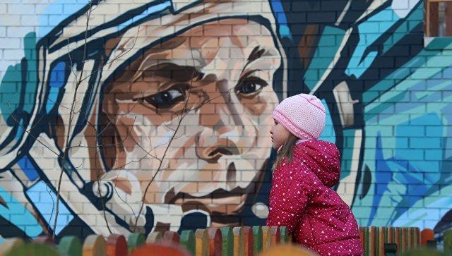 Патриотический позор: В Самаре на Дне России перепутали имя первого космонавта