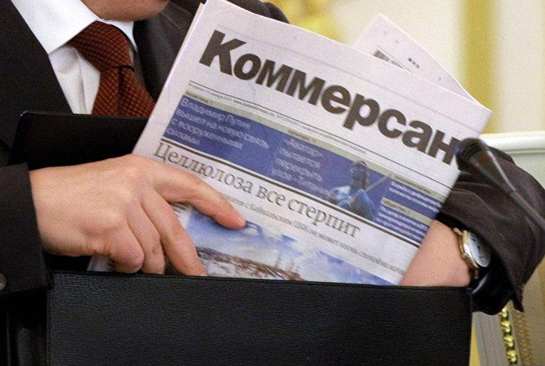 """Увольнение журналистов """"Комм…"""