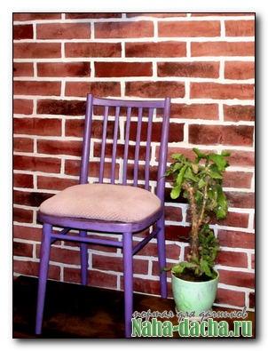 Реставрация стула с перетяжкой