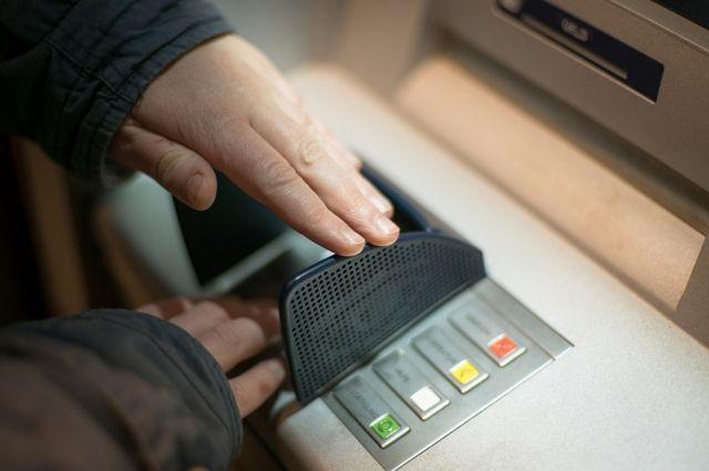 В ЦБ сообщили об ущербе, нанесенном злоумышленниками банкоматам в 2017 году