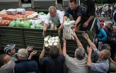 Корреспондент: Мяса нет, водка есть. Продпроблемы на Донбассе