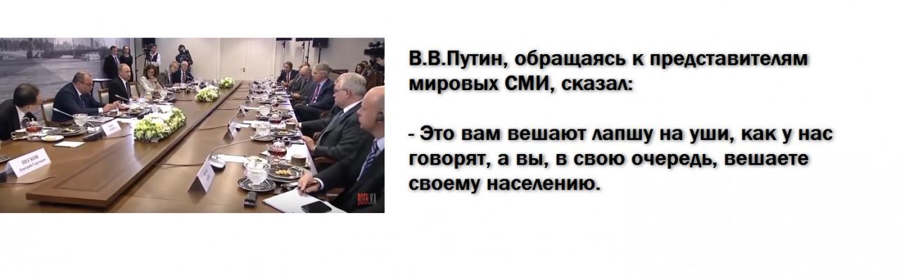 В.В.Путин открыто заявил: США подготавливает глобальный удар