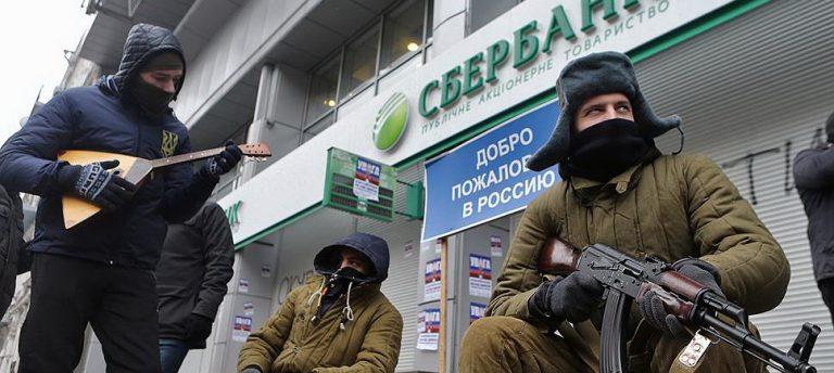 В Киеве нашли виновных в обвале гривны — русских финдиверсантов