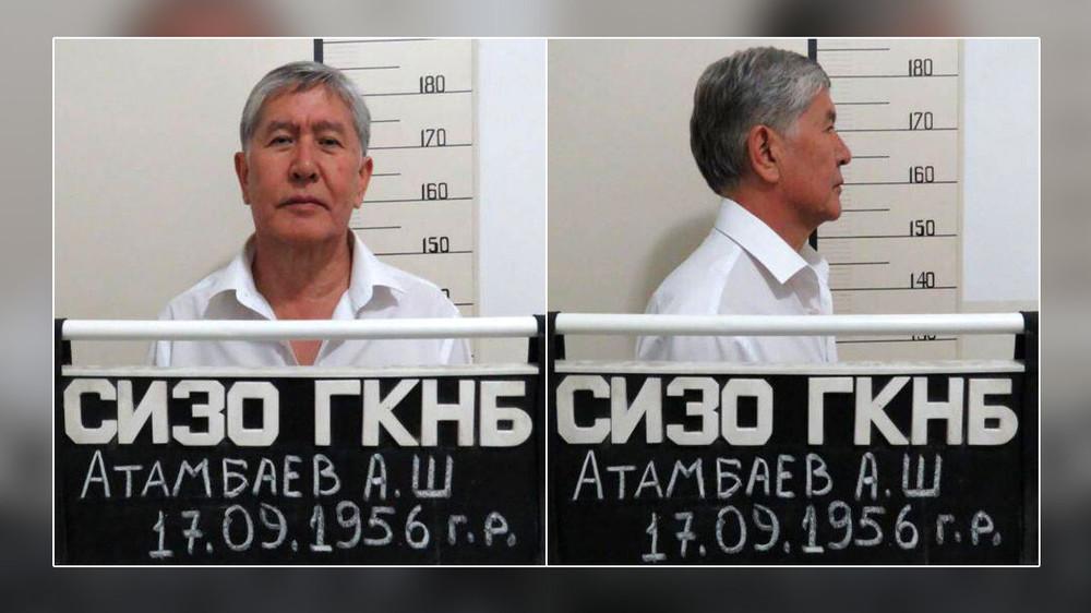 О ситуации в Киргизии