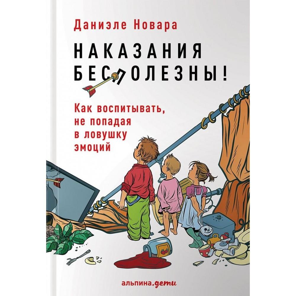 http://leolebook.com.ua/image/cache/data/image12/11902_1-1000x1000.jpg