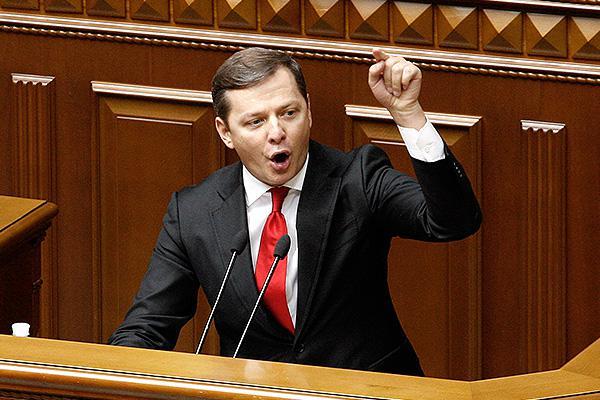 Блокада Донбасса вынудила Ляшко признать себя «ватником»