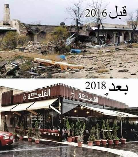 Алеппо. Декабрь 2018