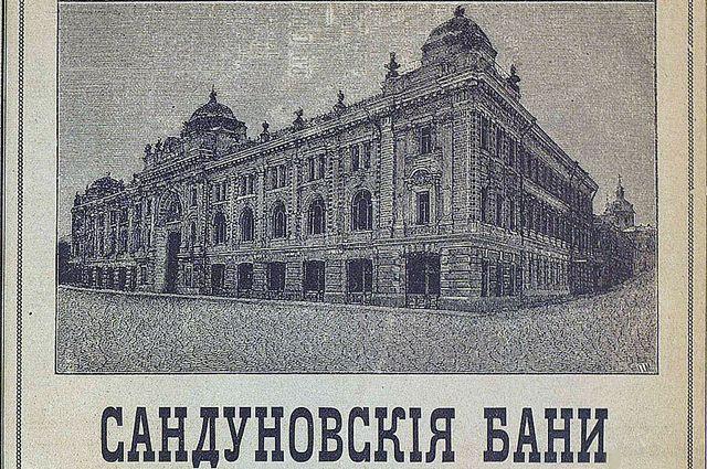 Пар для «чистой» публики. Как появилась первая в Москве баня
