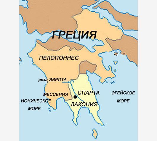 Древние цивилизации. Спарта Древней Греции