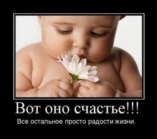 Просто для хорошего настроения)))