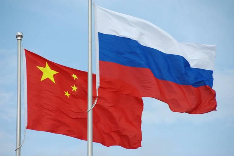Россия поддержала Китай в СБ ООН