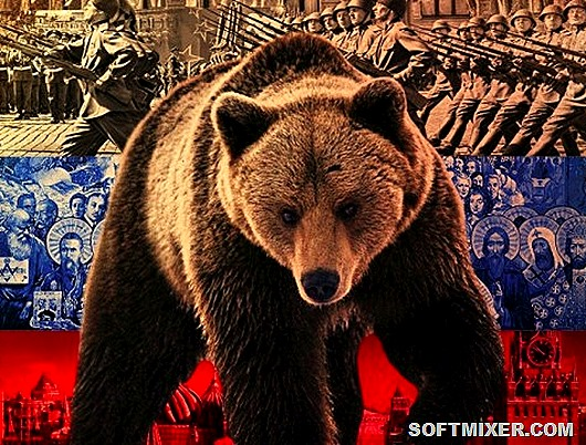 русский медведь фото на аватарку