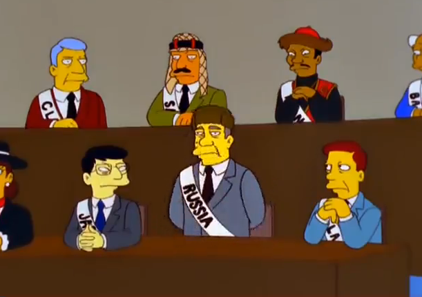 10-й сезон, 20-я серия: «Старик и троечник» (The Old Man and the «C» Student, 1997)