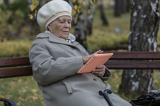 Воры на пенсии. Как и кто крадёт деньги пожилых людей