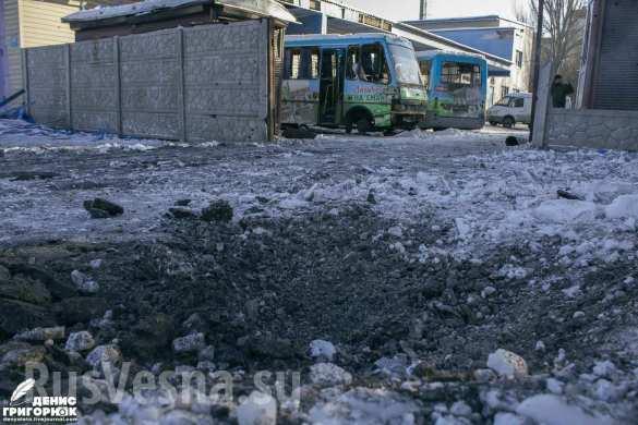 Первая атака Киева на Донбасс при Трампе
