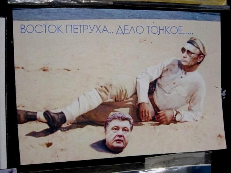 Шокирующий крымский юмор с политическим уклоном