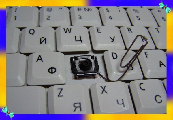 Перестал работать пробел на клавиатуре что делать