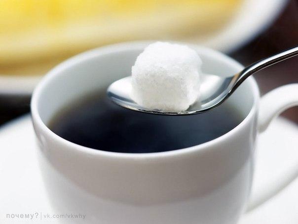 Почему кофе без сахара не приносит никакой пользы? (Re.)