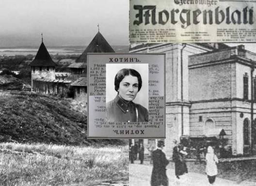 Елизавета Юльевна Зарубина – советская Мата Хари
