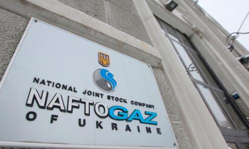 Нафтогаз взыскал с Газпрома …