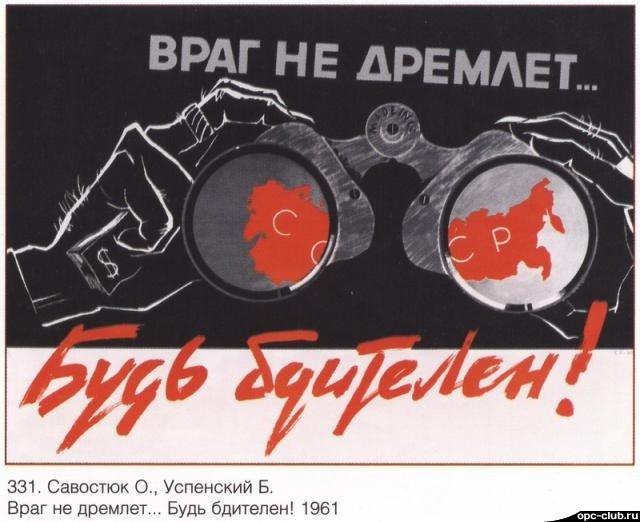 Почему число россиян, считающих, что у России есть враги, резко выросло?