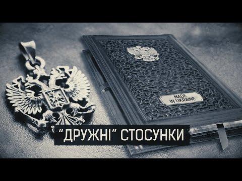 Скандал: В Киеве производили сувениры «Крым – Россия»