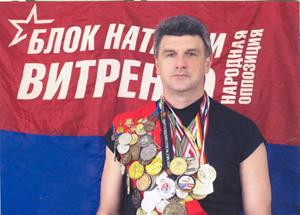 Сергей Гаврась: государство без спорта, народ без спортсменов, - путь к самоликвидации